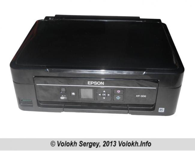 МФУ Epson Expression Home XP-306